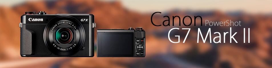 Camara Canon PowerShot G7 Mark II