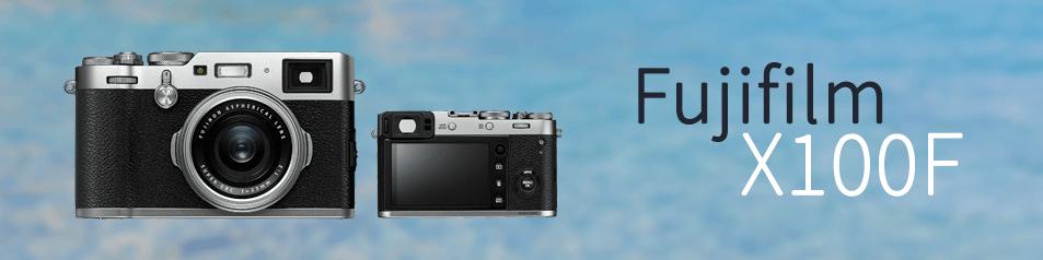 Cámara Fujifilm X100F
